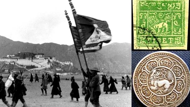 tibet-country